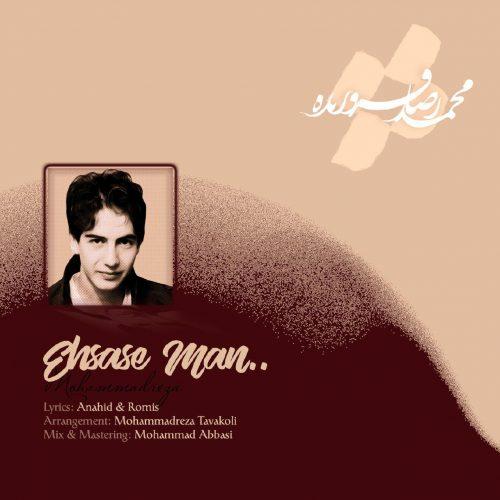 دانلود آهنگ جدید محمد رضا فروزنده احساس من