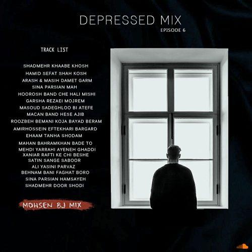 دانلود آهنگ محسن BJ به نام Depressed Mix Episode 6