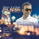 دانلود آهنگ نیما رحیمی به نام بیا ببین