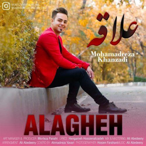 دانلود آهنگ محمدرضا خان زادی به نام علاقه