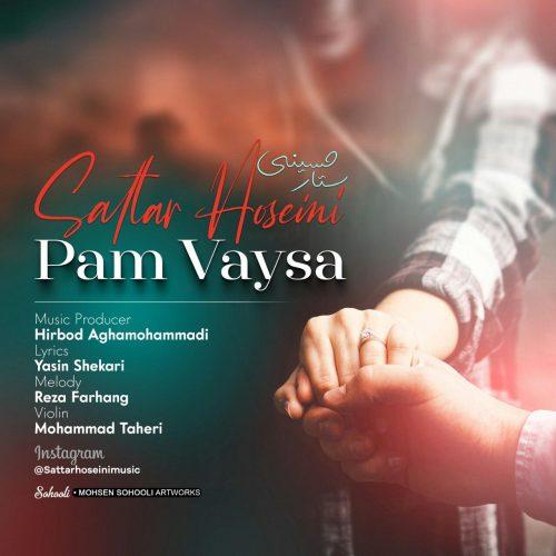 دانلود آهنگ جدید ستار حسینی پام وایسا