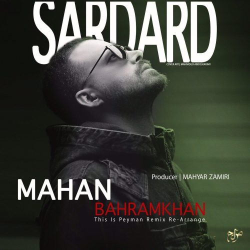 دانلود آهنگ ماهان بهرام خان به نام سردرد (ریمیکس)