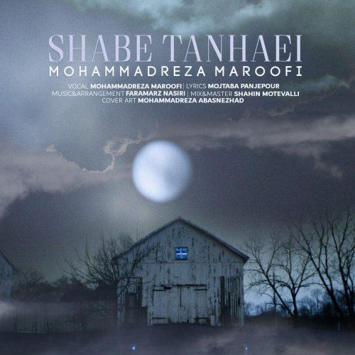 دانلود آهنگ محمدرضا معروفی به نام شب تنهایی