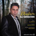 دانلود آهنگ علی ابراهیمی به نام خستم