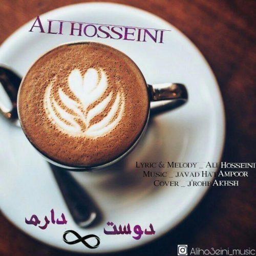 دانلود آهنگ علی حسینی به نام دوست دارم
