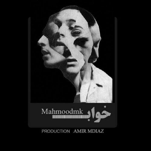 دانلود آهنگ محمود ام کی به نام خواب