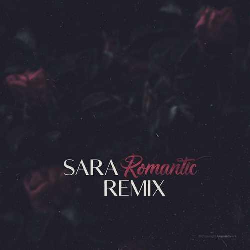 دانلود آهنگ سارا سی اچ به نام رمانتیک(ریمیکس)
