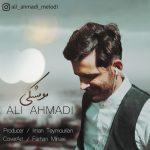 دانلود آهنگ علی احمدی به نام مو مشکی