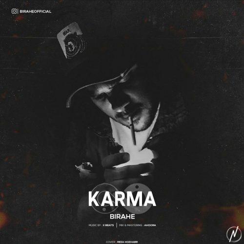 دانلود آهنگ بیراهه به نام کارما
