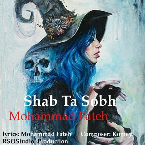 دانلود آهنگ محمد فاتح به نام شب تا صبح