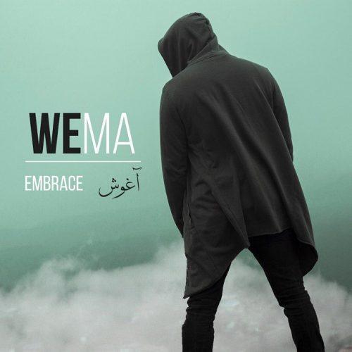 دانلود آهنگ WeMa به نام آغوش