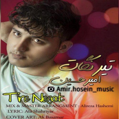 دانلود آهنگ امیرحسین حسینی به نام تیر نگات