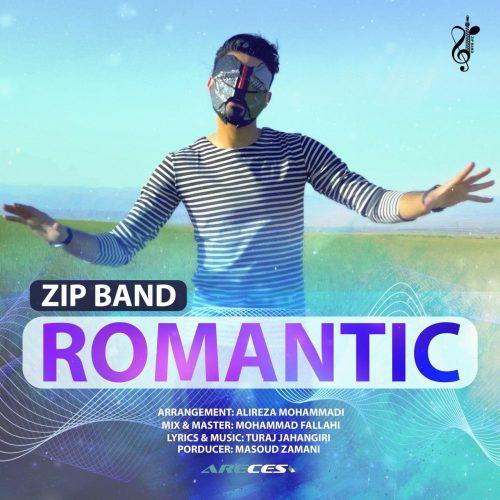 دانلود آهنگ جدید زیپ بند رمانتیک