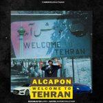 دانلود آهنگ آلکاپون به نام ولکام تو تهران