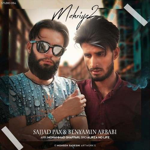 دانلود آهنگ جدید بنیامین اربابی و سجاد پکس مهریه ۲