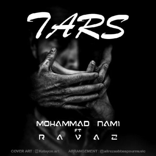 دانلود آهنگ جدید محمد نامی و رواز ترس