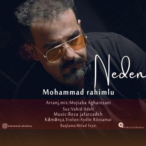دانلود آهنگ محمد رحیم لو به نام ندن