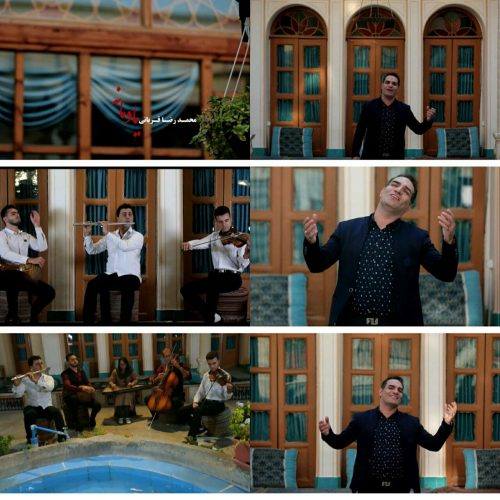 دانلود موزیک ویدیو جدید محمدرضا قربانی یادمانه
