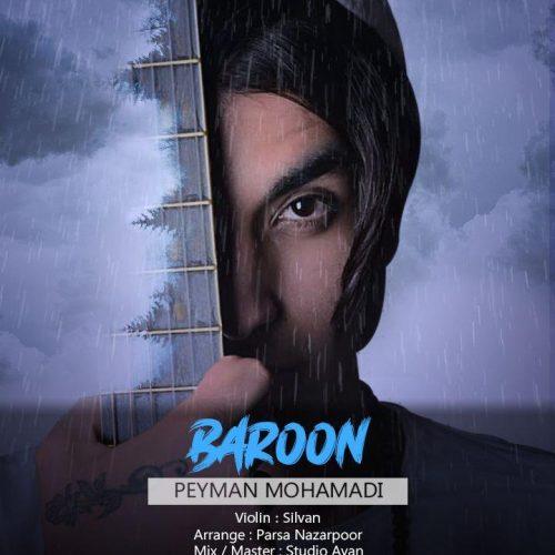 دانلود آهنگ جدید پیمان محمدی بارون