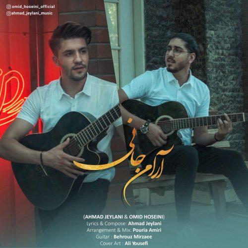 دانلود آهنگ جدید احمد جیلانی و امید حسینی آرام جانی
