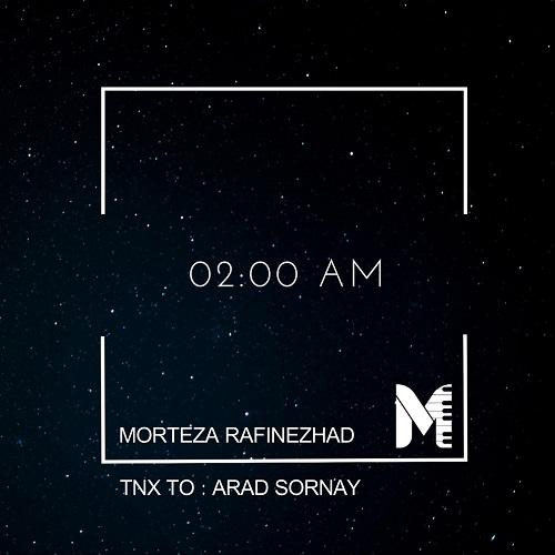 دانلود آهنگ جدید مرتضی رفیع نژاد 2 صبح