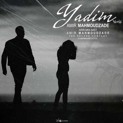 دانلود آهنگ جدید امیر محمودزاده یاندیم (ریمیکس)