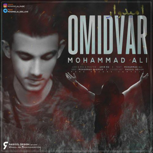 دانلود آهنگ محمد علی به نام امیدوار