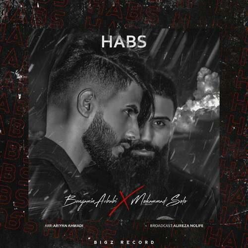 دانلود آهنگ جدید بنیامین اربابی و محمد سُلو حبس
