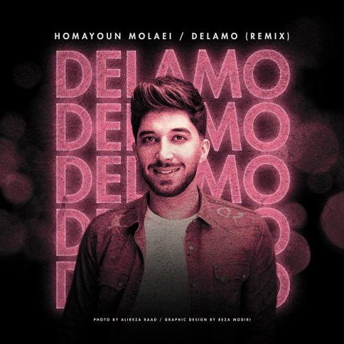 دانلود آهنگ همایون مولایی به نام دلمو (ریمیکس)