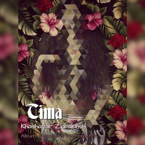 دانلود آهنگ خشایار ضیابخش به نام تیما