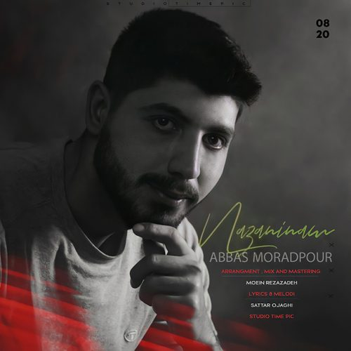 دانلود آهنگ جدید عباس مرادپور نازنینم
