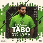دانلود آهنگ DJ Crown به نام تب و تاب ۳