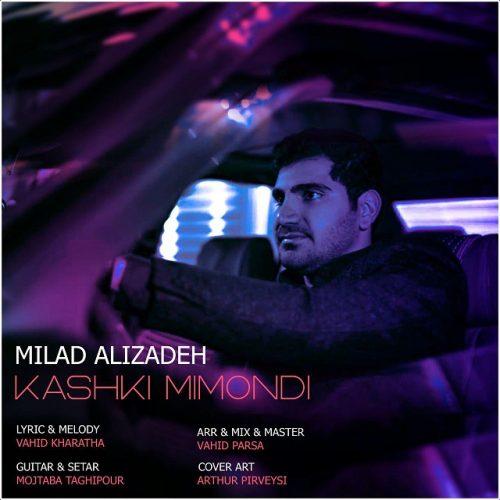 دانلود آهنگ جدید مجید علیزاده کاشکی میموندی