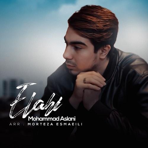 دانلود آهنگ جدید محمد اصلانی الهی