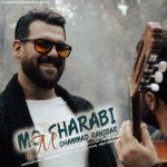 دانلود آهنگ محمد رنجبر به نام مو شرابی