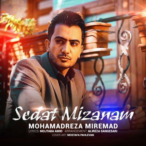 دانلود آهنگ جدید محمدرضا میرعماد صدات میزنم