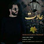 دانلود آهنگ محمدرضا صادقی به نام عادت