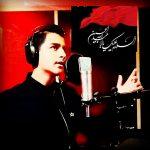 دانلود آهنگ علی اصغر پور دهقان به نام کوه غیرت و احساس
