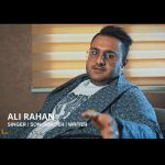 دانلود موزیک ویدیو علی رهان به نام مصاحبه