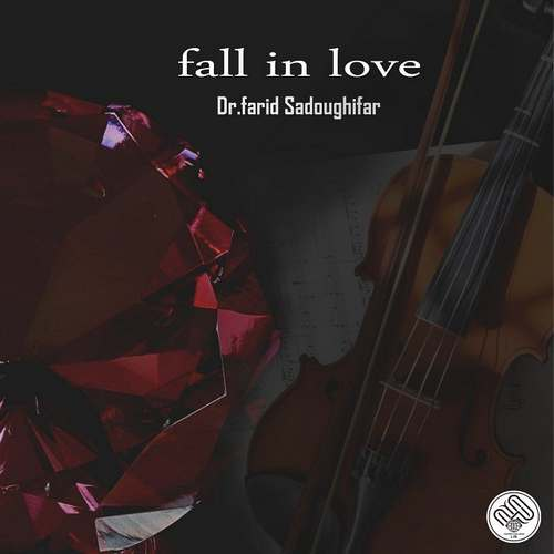 دانلود آهنگ جدید دکتر فرید صدوقی فر دلبستم