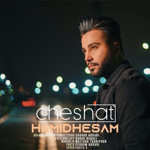 دانلود آهنگ جدید حمید حسام چشات