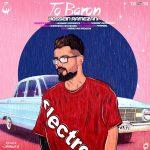 دانلود آهنگ حسین رمضانی به نام تو بارون