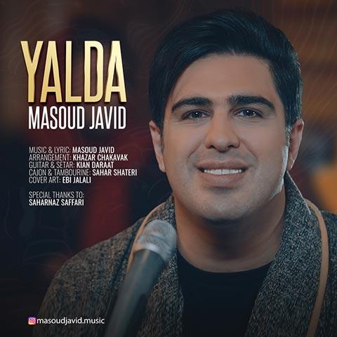 دانلود آهنگ جدید مسعود جاوید یلدا