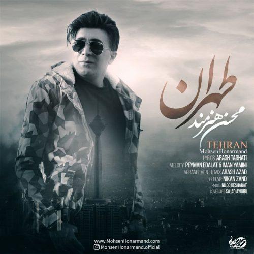 دانلود آهنگ جدید محسن هنرمند طهران