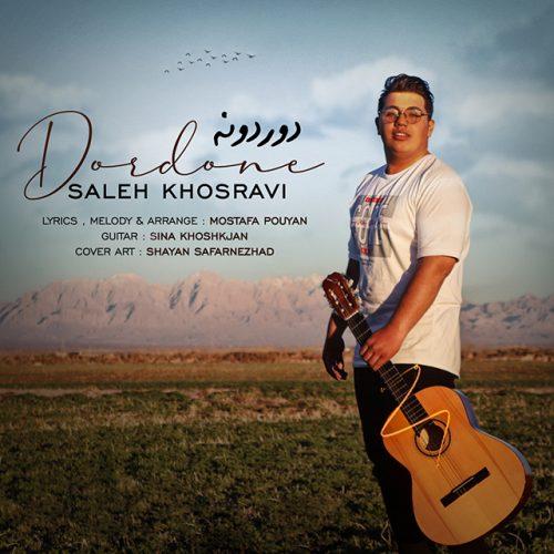 دانلود آهنگ جدید صالح خسروی دوردونه