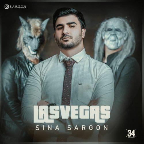 دانلود آهنگ جدید سینا سارگون لاس وگاس