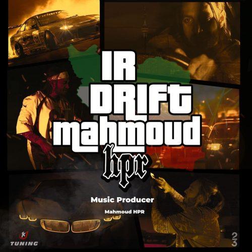 دانلود آهنگ جدید محمود Hpr Ir Drift