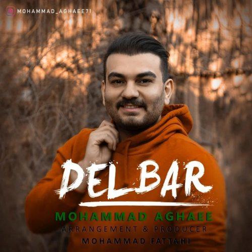 دانلود آهنگ جدید محمد آقایی دلبر