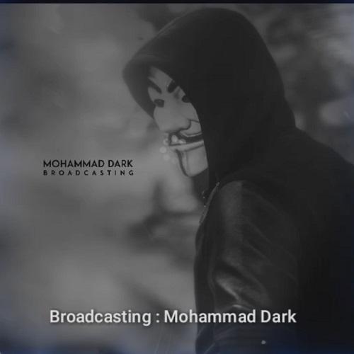 دانلود موزیک ویدیو جدید محمد دارک دارک