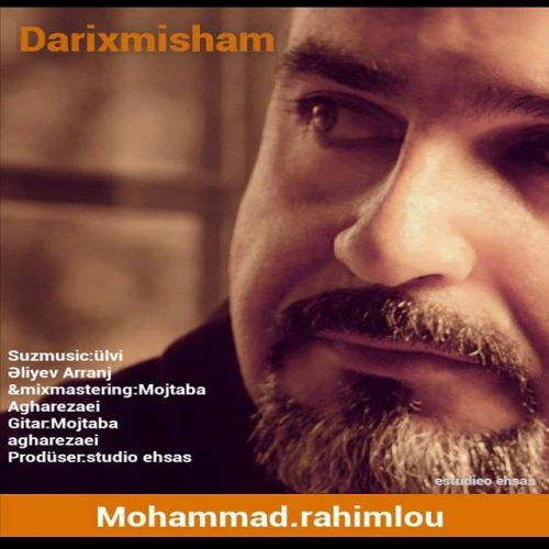 دانلود آهنگ جدید محمد رحیم لو داریخمیشام